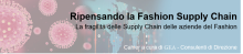 Ripensando la Fashion Supply Chain